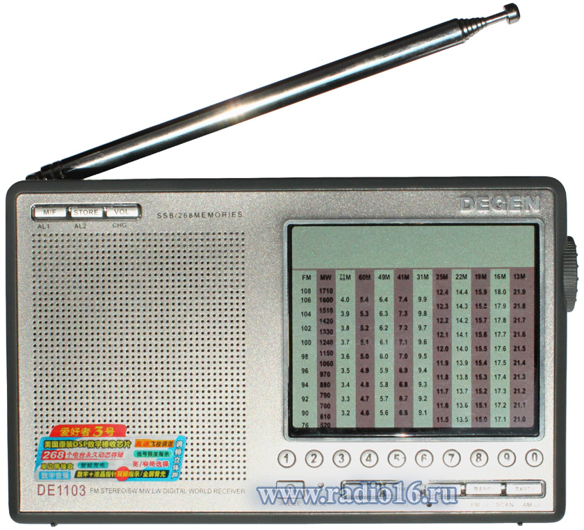 Degen de1103   радиоприемники цифровые   магазин раций.