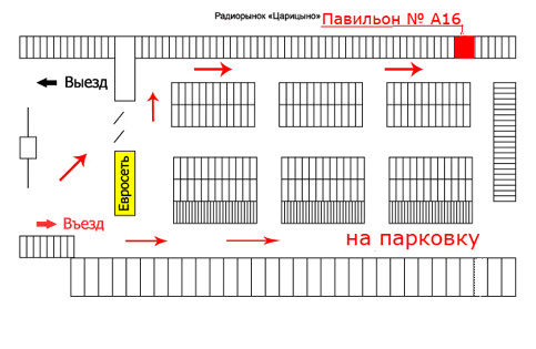 схема царицынского рынка.