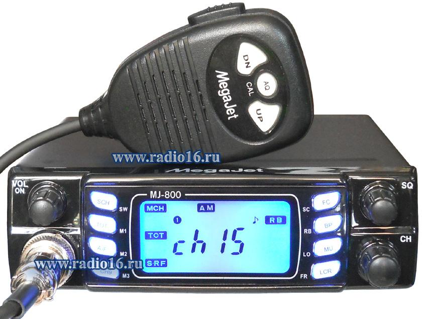 """"""",""""www.radio16.ru"""