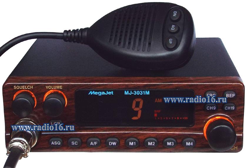 Продам автомобильную радиостанцию ZASTONE D9000  Продам