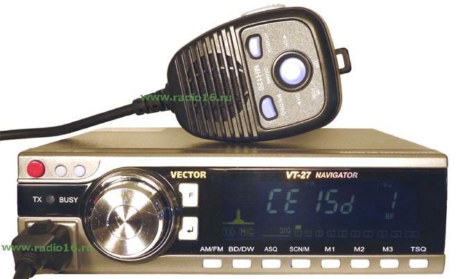Установка сиби рации VECTOR VT27 NAVIGATOR
